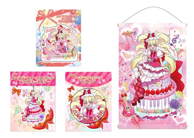 『HUGっと!プリキュア』第24話よりあらすじ・先行場面カットが到着! キュアマシェリのお誕生日を記念したバースデーフェアが7月15日(日)に開催!-9