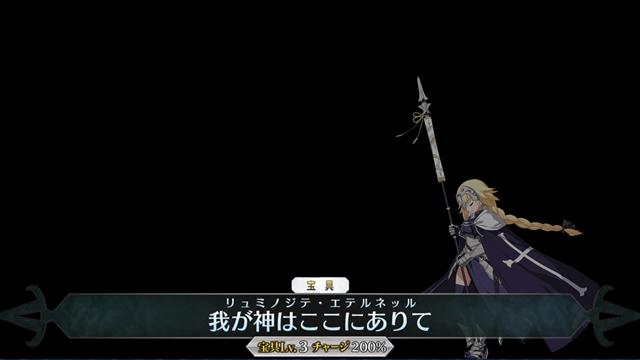 『Fate/Grand Order』新サーヴァント「★5(SSR)李書文(アサシン)」が登場! 「雀のお宿の活動日誌ピックアップ 2 召喚(日替り)」開催-9