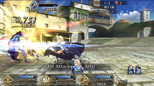 『Fate/Grand Order』新サーヴァント「★5(SSR)李書文(アサシン)」が登場! 「雀のお宿の活動日誌ピックアップ 2 召喚(日替り)」開催-15