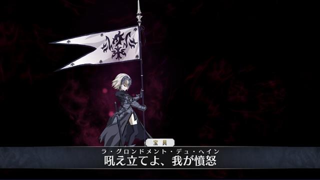 『Fate/Grand Order』新サーヴァント「★5(SSR)李書文(アサシン)」が登場! 「雀のお宿の活動日誌ピックアップ 2 召喚(日替り)」開催-19