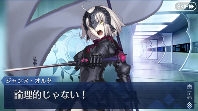 『Fate/Grand Order』新サーヴァント「★5(SSR)李書文(アサシン)」が登場! 「雀のお宿の活動日誌ピックアップ 2 召喚(日替り)」開催-22