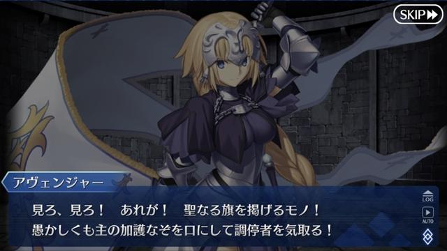 『Fate/Grand Order』新サーヴァント「★5(SSR)李書文(アサシン)」が登場! 「雀のお宿の活動日誌ピックアップ 2 召喚(日替り)」開催-25