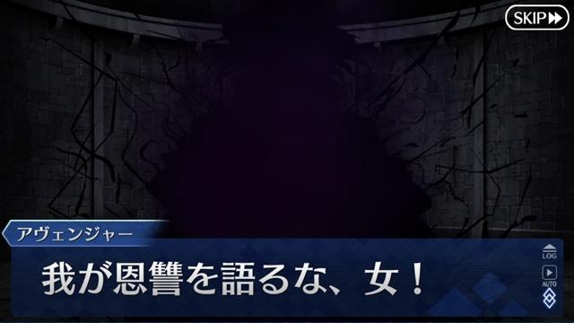 『Fate/Grand Order』新サーヴァント「★5(SSR)李書文(アサシン)」が登場! 「雀のお宿の活動日誌ピックアップ 2 召喚(日替り)」開催-27