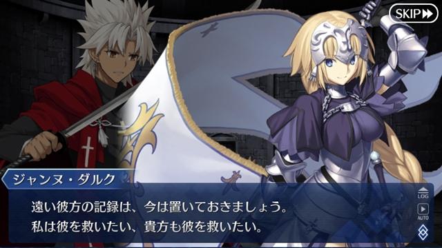 『Fate/Grand Order』新サーヴァント「★5(SSR)李書文(アサシン)」が登場! 「雀のお宿の活動日誌ピックアップ 2 召喚(日替り)」開催-29