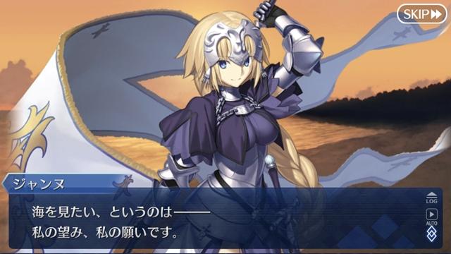 『Fate/Grand Order』新サーヴァント「★5(SSR)李書文(アサシン)」が登場! 「雀のお宿の活動日誌ピックアップ 2 召喚(日替り)」開催-30