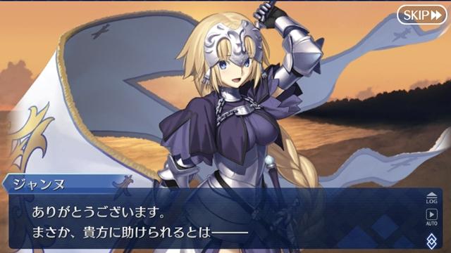 『Fate/Grand Order』新サーヴァント「★5(SSR)李書文(アサシン)」が登場! 「雀のお宿の活動日誌ピックアップ 2 召喚(日替り)」開催-31