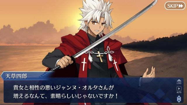 『Fate/Grand Order』新サーヴァント「★5(SSR)李書文(アサシン)」が登場! 「雀のお宿の活動日誌ピックアップ 2 召喚(日替り)」開催-32