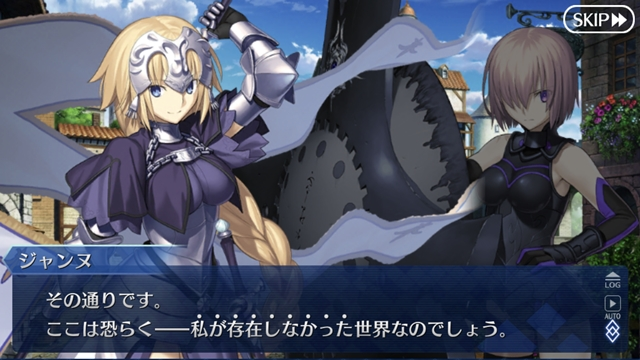 『Fate/Grand Order』新サーヴァント「★5(SSR)李書文(アサシン)」が登場! 「雀のお宿の活動日誌ピックアップ 2 召喚(日替り)」開催-33