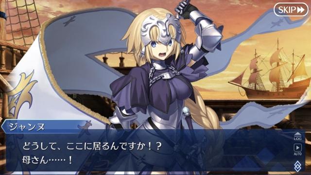 『Fate/Grand Order』新サーヴァント「★5(SSR)李書文(アサシン)」が登場! 「雀のお宿の活動日誌ピックアップ 2 召喚(日替り)」開催-34