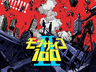 『モブサイコ100 II』より、第2期のストーリーを予感させるティザービジュアル解禁! 放送時期は2019年1月を予定