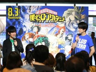 『僕のヒーローアカデミア』山下大輝さん・石川界人さん、第3期シリーズ第2クールの放送スタート日にゲリラトークショーを実施!