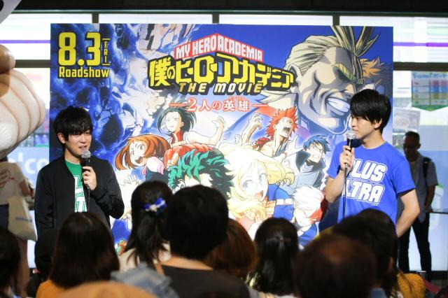 """「僕のヒーローアカデミア」The """"Ultra"""" Stage、田村心さん・小林亮太さんら出演キャスト解禁! メインビジュアルも公開-2"""