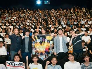 『アイカツ!』シリーズ5周年! 木村隆一監督&音楽スタッフによるトークショー開催! LP商品企画も始動