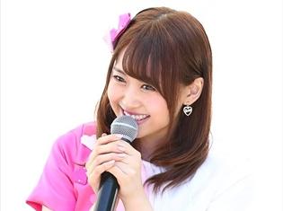 芹澤優さん、1stシングル「最悪な日でもあなたが好き。」リリースイベントで楽曲を初披露! 「この曲は、きっと人生で一番大事な曲になるんだろうなと感じています」と語る