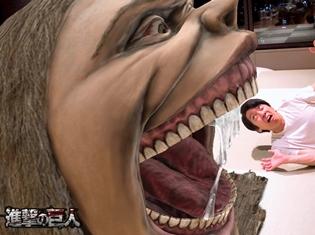 『進撃の巨人』Season 3と、ARカメラアプリ「SNOW」のコラボが決定! 今度は巨人の顔が撮影画面内に出現!?