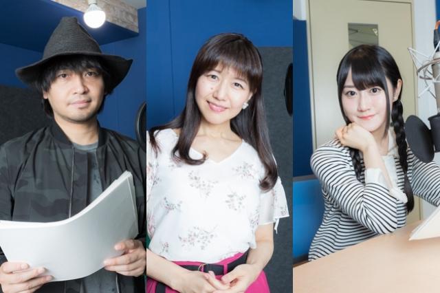 『WLW』中村悠一、井上喜久子、小倉唯ドラマCD第3弾インタビュー
