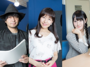 『Wonderland Wars』中村悠一さん、井上喜久子さん、小倉唯さんドラマCD第3弾インタビュー
