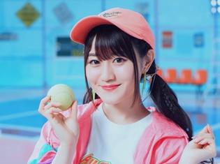小倉唯さんNEWシングル「永遠少年」より、カップリング曲「Love Me × Love Me」のMVショートバージョンが公開