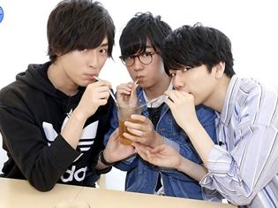 『西山宏太朗の健僕ピース!』第8回より、西山さん・増田俊樹さん・山下大輝さんの公式インタビュー到着! 紅茶専門店を訪れ、テニスも体験