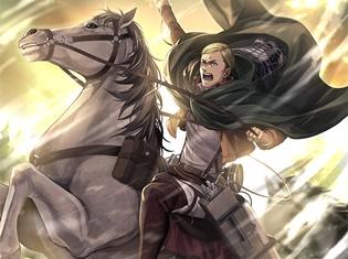 『オルタンシア・サーガ -蒼の騎士団-』×TVアニメ『進撃の巨人』第3弾イベントスタート! UR エルヴィン」獲得のチャンス