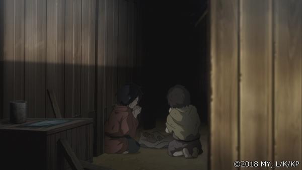 『かくりよの宿飯』第24話「玉の枝サバイバル。」の先行場面カット公開! 葵は銀次、乱丸、チビとともに水墨画の世界に向かう-36