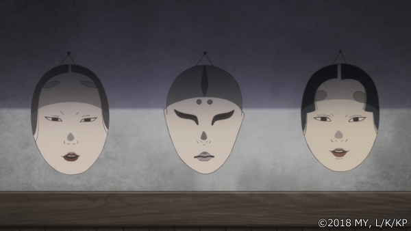 『かくりよの宿飯』第24話「玉の枝サバイバル。」の先行場面カット公開! 葵は銀次、乱丸、チビとともに水墨画の世界に向かう-38