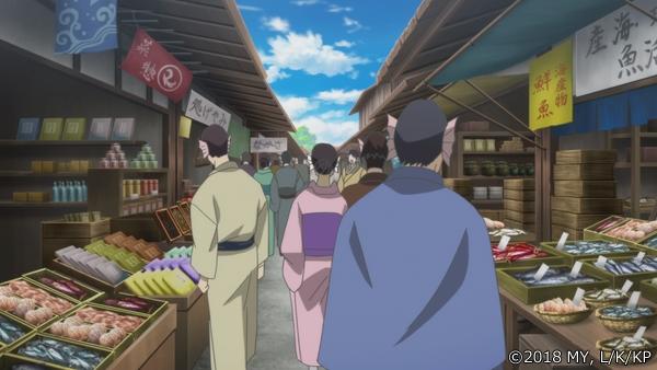 『かくりよの宿飯』第24話「玉の枝サバイバル。」の先行場面カット公開! 葵は銀次、乱丸、チビとともに水墨画の世界に向かう-32