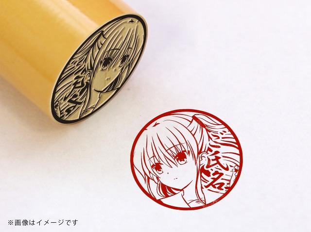 ▲『Charlotte』友利奈緒・丸印18mm