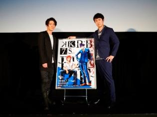 津田健次郎さん&杉田智和さん登壇! 劇場アニメ『K SEVEN STORIES Episode1「R:B ~BLAZE~」』舞台挨拶オフィシャルレポートが到着