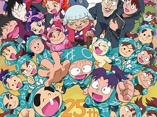 『忍たま乱太郎』第25シリーズがブルーレイディスク1枚に全話収録! 初回特典は特製描き下ろしイラスト仕様リバーシブルジャケット!