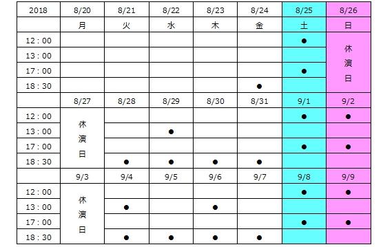 一番くじVプレミアム 『魔法少女まどか☆マギカ』  『劇場版 魔法少女まどか☆マギカ[新編]叛逆の物語』が3月3日(土)より順次発売予定!-3