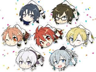 『アイドリッシュセブン』つままれシリーズがアニメイトオンラインショップにて受注開始! お気に入りのキャラクターをつまんじゃおう!
