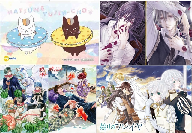 全国のアニメイトで白泉社フェア2018~Girls Side~が開催! 景品に『夏目友人帳』のアニメイトカードや人気作品のイケメンブロマイドなどが登場!
