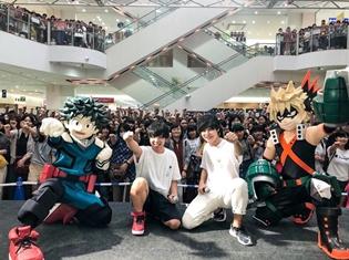 『僕のヒーローアカデミア』山下大輝さん&岡本信彦さん、大阪八尾でSPトークを披露! 2000人のヒロアカファンが集結