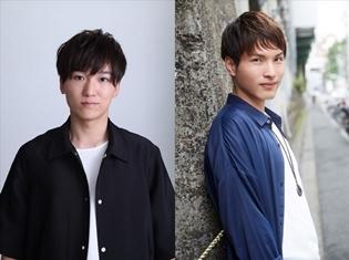 山下誠一郎さん&鈴木裕斗さんがMCを務める『LOST SONG』のラジオ情報番組が8月10日より放送決定! 番組内でサイン入りパネルのプレゼントも実施!