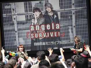 angelaが手掛ける『K SEVEN STORIES』OP主題歌の発売記念ミニライブ、夏の暑さより熱いファンとのコール&レスポンスが響き渡る!