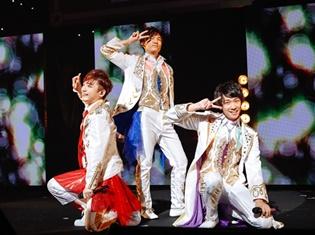 『アイドルタイムプリパラ』朗読劇では語られていない3人の過去も!WITH初の単独ライブ詳細レポート