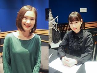 『Wonderland Wars』M・A・Oさん、五十嵐裕美さんドラマCD第3弾インタビュー