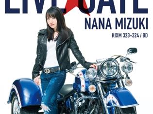 水樹奈々さんの『NANA MIZUKI LIVE GATE』より、ライブ映像カラオケがJOYSOUND独占で配信スタート!