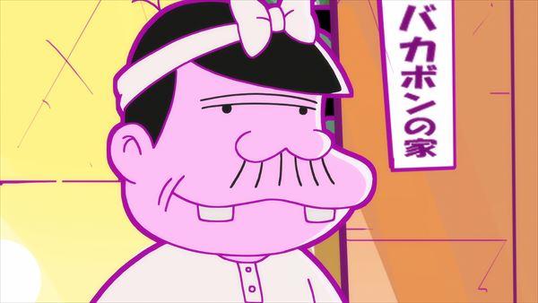 ▲古田新太さん演じるバカボンのパパ