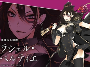 『Project7』花澤香菜さんがボイスを担当するキャラクター原画の第7弾が公開! 直筆サイン入りギフトカードが当たるTwitterキャンペーンも実施