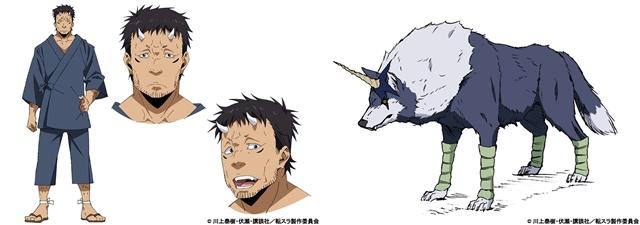 『転スラ』追加声優に柳田淳一・小林親弘が決定!
