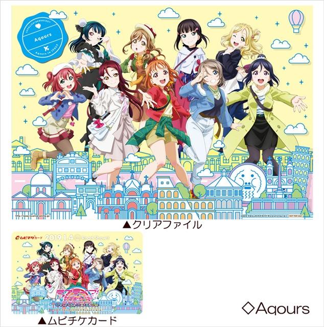 『ラブライブ!サンシャイン!!』NHK紅白歌合戦に初出演したAqoursからのコメントが到着-11