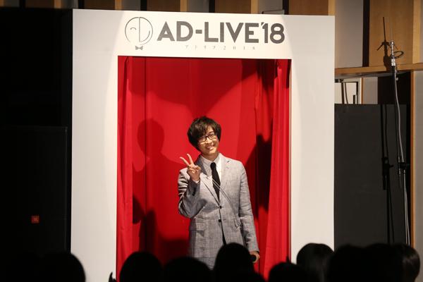 とてもスケジュールがあって総勢18名が出演!気合いをにじませた「AD-LIVE 2018」出演者発表会レポート
