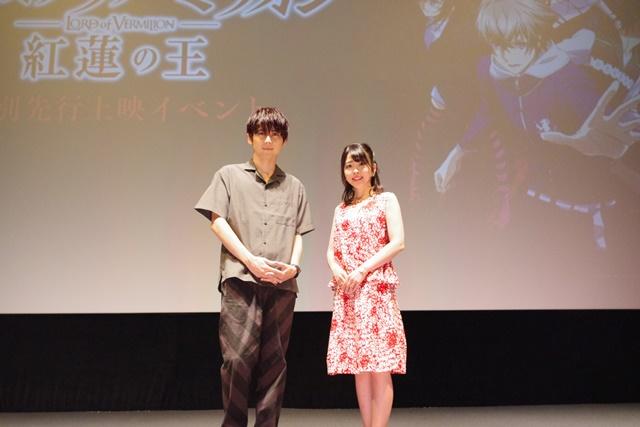 梶裕貴さん&福圓美里さん登壇の『LoV』アニメ先行上映イベントをレポート
