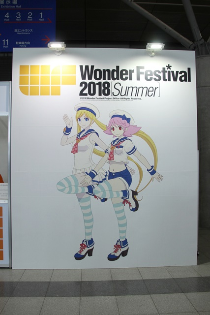【ワンフェス2018】最新フィギュア情報まとめ01