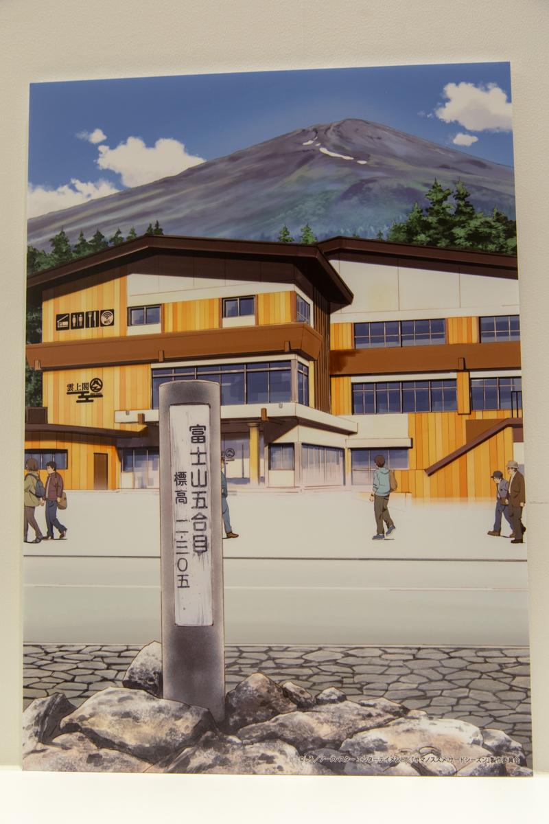 『ヤマノススメ サードシーズン』第9話のあらすじ&場面カットが公開! せっかく来たのだからと、ほのかは伊香保温泉の露天風呂にあおいを誘って……-23