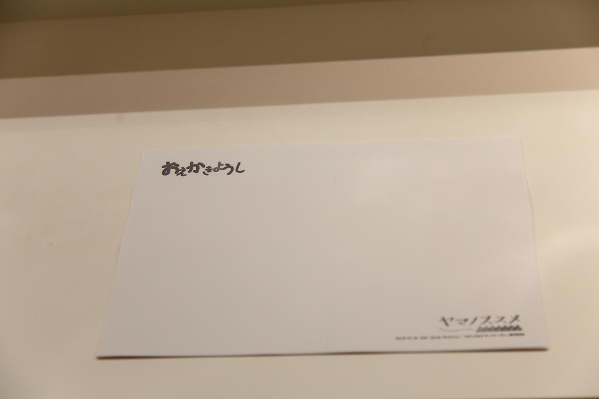 『ヤマノススメ サードシーズン』第9話のあらすじ&場面カットが公開! せっかく来たのだからと、ほのかは伊香保温泉の露天風呂にあおいを誘って……-22