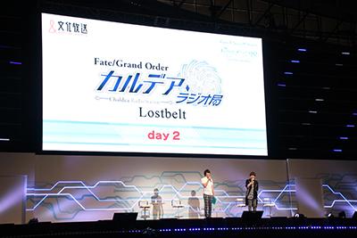 「カルデア・ラジオ局」Lostbelt day2レポ【FGOフェス2018】