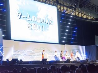 川澄綾子さん、島﨑信長さん、赤羽根健治さん、悠木碧さんらが『FGO』に望むこととは!?「FGO バラエティトーク day2」レポ【FGO フェス2018】